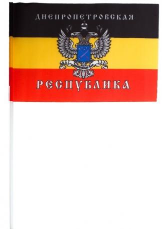 Флажок на палочке «Днепропетровская Республика»