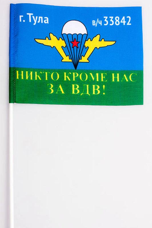 Флажок на палочке «г. Тула в/ч 33842 ВДВ»