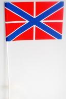 Флажок на палочке «Гюйс ВМФ РФ»