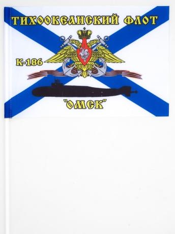 Флажок на палочке К-186 «Омск» ТОФ