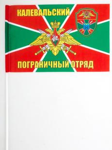 """Флаг """"Калевальский пограничный отряд"""""""