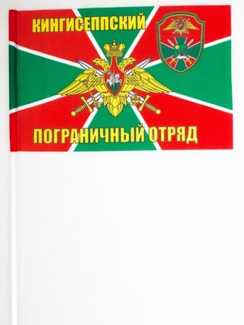 Флажок на палочке «Кингисеппский погранотряд»
