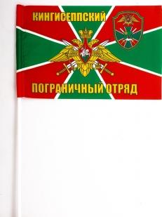 "Флаг ""Кингисеппский погранотряд"""
