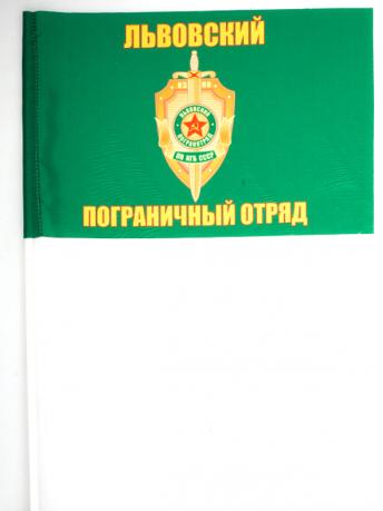 Флажок Львовского ПогО