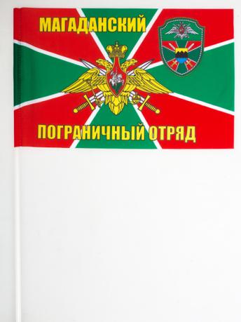 Флажок на палочке «Магаданский погранотряд»