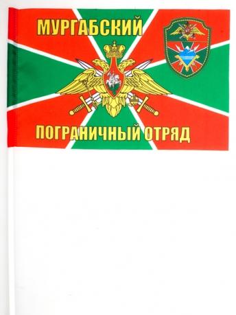 Флажок на палочке «Мургабский погранотряд»
