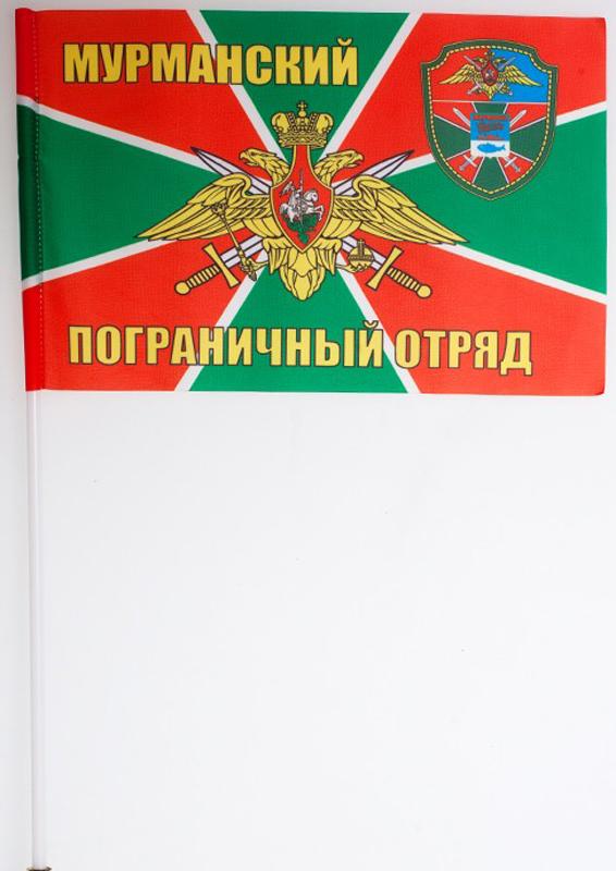 Двухсторонний флаг «Мурманский пограничный отряд»