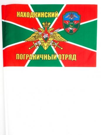 Флажок на палочке «Находкинский погранотряд»
