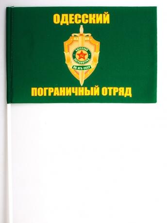 Флажок на палочке «Одесский погранотряд»