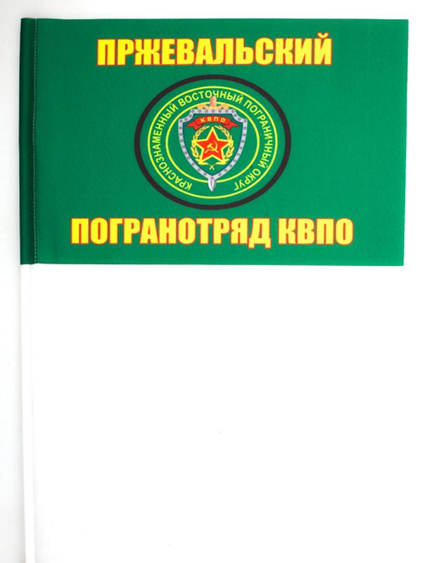 Флажок на палочке «Пржевальский погранотряд»