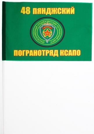 Флажок на палочке «Пянджский 48 погранотряд»