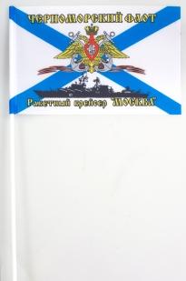 Флаг ракетный крейсер «Москва» Черноморский флот