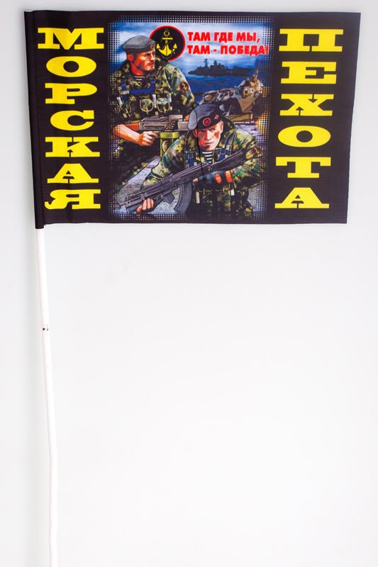 Флажок на палочке «Разведка морской пехоты»