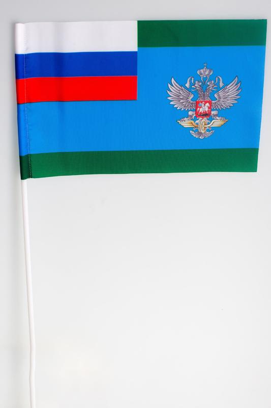Флаг Росжелдора