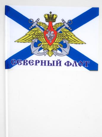 Флажок на палочке «Северный флот»