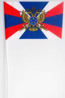 Флажок на палочке «Служба внешней разведки»