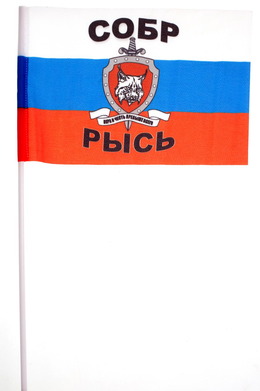 """Флаг СОБР """"Рысь"""""""