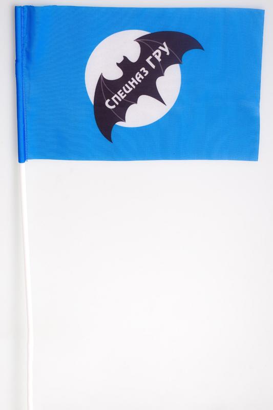 Флажок на палочке «Спецназ ГРУ»