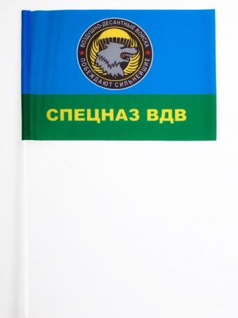 Флажок «Спецназ ВДВ»
