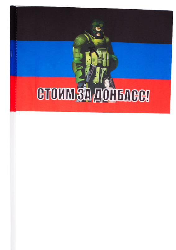 Флажок на палочке «Стоим за Донбасс!»