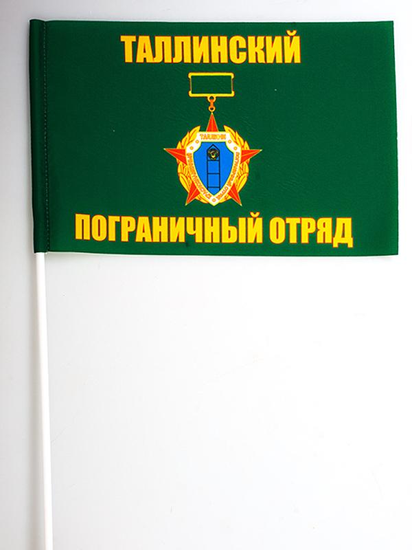 Двухсторонний флаг Таллинского погранотряда