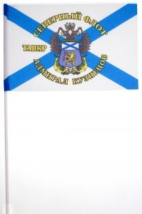 Флаг ТАВКР «Адмирал Кузнецов» Северный флот