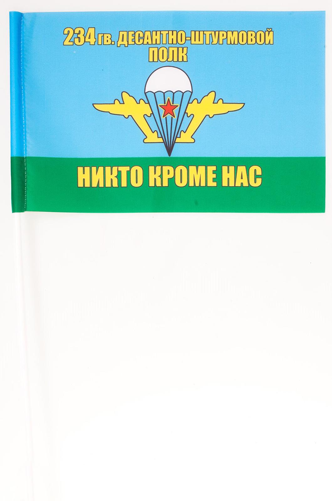 Флажок на палочке «в/ч 74268 ВДВ»