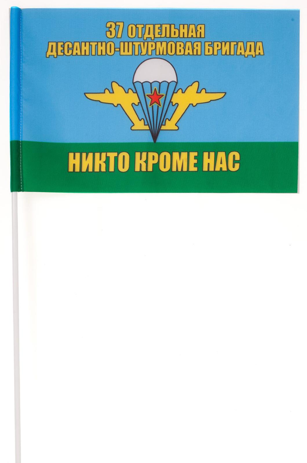 Флаг «37 Отдельная десантно-штурмовая бригада ВДВ»
