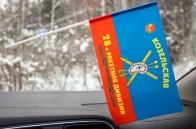 """Флажок на присоске """"28 ракетная дивизия Козельск"""""""