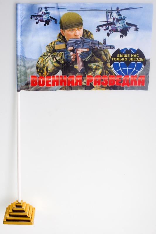 """Флажок настольный """"Подразделения разведки"""""""
