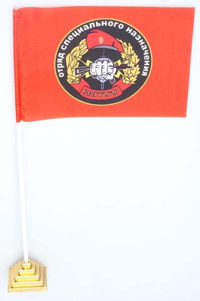 Двухсторонний флаг «30 отряд Спецназа ВВ Святогор»