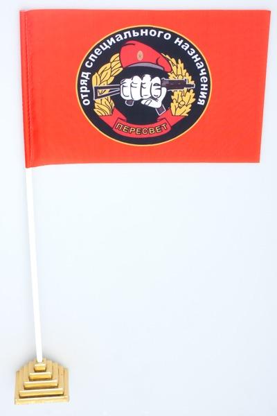 Флаг Спецназа ВВ 33 ОСН Пересвет