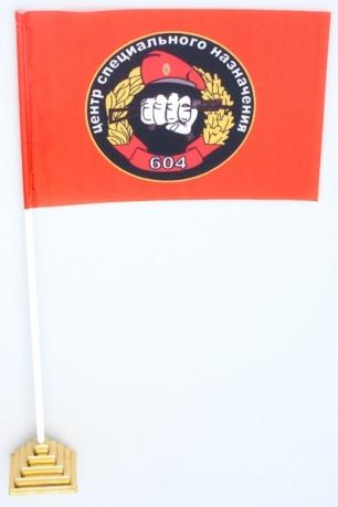 """Флажок настольный Спецназа ВВ """"604 ЦСН"""""""