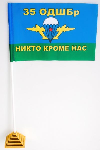 "Флаг ""35 ОДШБР ВДВ Капчагай"""