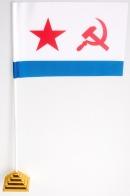 Военно-морской флажок СССР