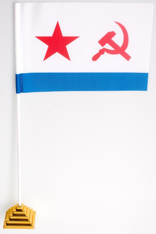 Флаг Военно-морского флота СССР настольный