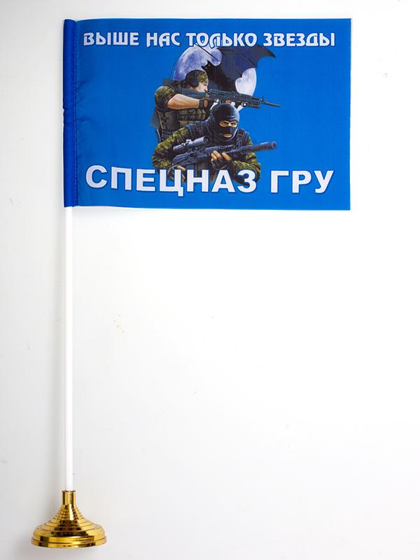"""Флажок настольный """"Девиз Спецназа ГРУ"""""""