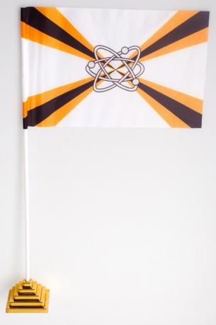 Флажок настольный Соединений и воинских частей ядерного обеспечения