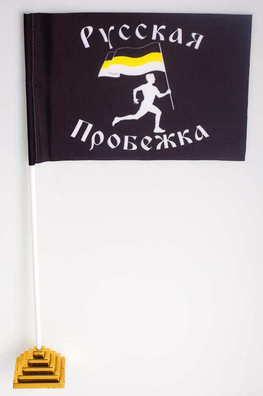 Флажок настольный Русская пробежка