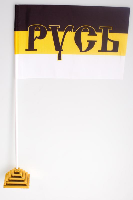 Настольные флажки «Русь» с доставкой на выбор