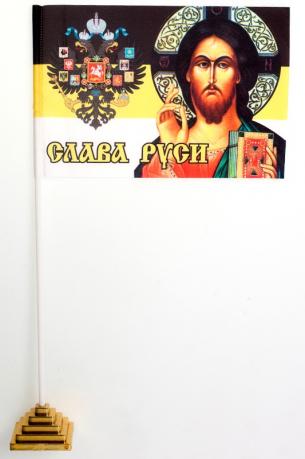 Флажок настольный Имперский «Хоругвь»
