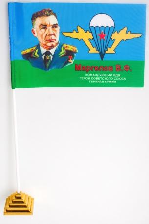 Флажок настольный ВДВ «Маргелов В.Ф»