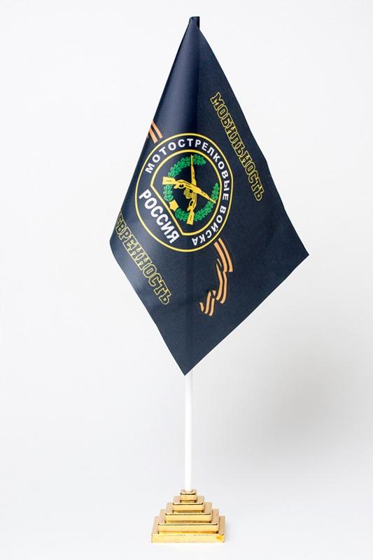 Двухсторонний флаг «Мотострелковые войска»