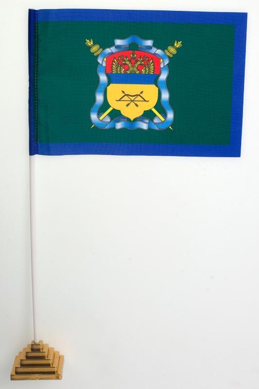 Двухсторонний флаг Оренбургского Казачьего войска