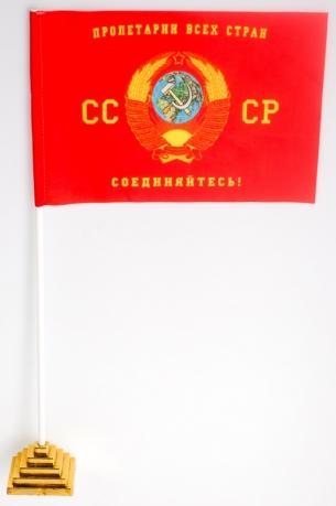 Флажок настольный «Пролетарии всех стран, соединяйтесь!»