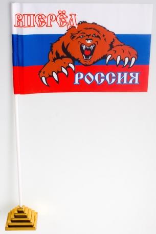 Настольный маленький флаг России