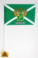 Флажок Таможня «с гербом»