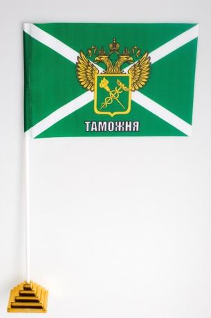 Флажок настольный Таможня «с гербом»