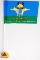 """Флаг на рабочий стол """"11 ДШБ"""""""