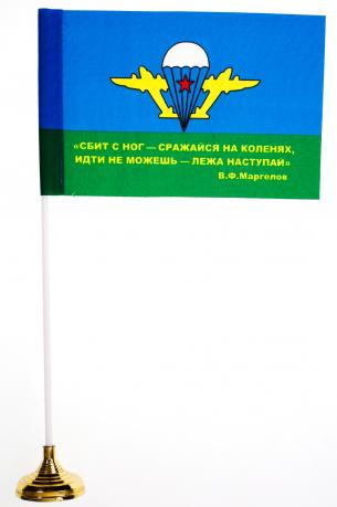 Флажок настольный ВДВ с девизом Маргелова В.Ф.
